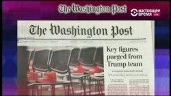 Настоящее Время. Америка – 16 ноября 2016