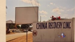 中国城市化出口非洲引发讨论