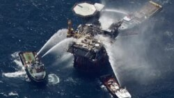 US Offshore Drilling