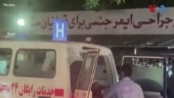کابل میں دھماکے: صحافی نے ہسپتال کے باہر کیا دیکھا؟