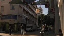 塞浦路斯尋求制定應對債務危機新方案