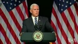 彭斯副总统点明中俄威胁 美军建立新太空指挥机构