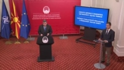 Маричиќ: суштински реформи во судството