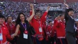 特奥运动会开幕 选手登场竞技