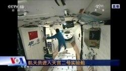 TQ bắt đầu sứ mệnh không gian có người lái tham vọng nhất của mình