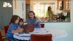 Учат дома