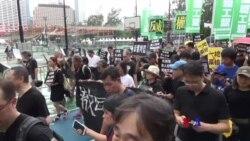 2017-10-01 美國之音視頻新聞: 港府慶十一 泛民舉行反對威權統治抗議 (粵語)