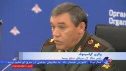 مقام نظامی روسیه: حضور داعش در افغانستان رو به افزایش است