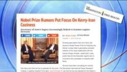 کری و ظريف نامزدان دريافت صلح نوبل
