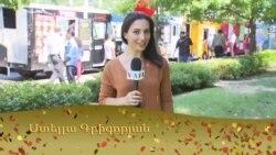 ԲԱՐԻ ԼՈՒՅՍ. Ստելլա Գրիգորյանը պատմում է Վաշինգտոնի Սննդի շարժական կետերի մասին