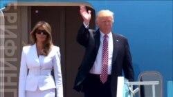 Первая зарубежная поездка президента Трампа