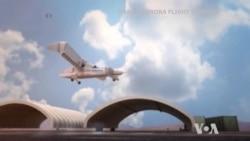 US Military Seeks New Vertical-Takeoff Planes