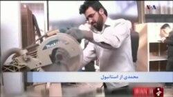 نظر بینندگان برنامه روی خط: چرا سرمایه گذاران خارجی از سرمایه گذاری در ایران انصراف می دهند؟
