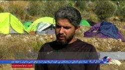 وضعیت بحرانی سلامت روانی پناهجویان سوری در یونان