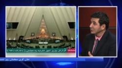 ظریف در مجلس: ادعا نمی کنیم توافق کاملا به نفع ماست
