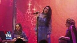ویدئو کوتاه | اجرای گروه جانا - در برنامه نوروزی صدای آمریکا