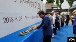 2018년 '6.25 납북 희생자 기억의 날' 행사에서 참가자들이 헌화하고 있다.
