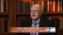 Прийняття закону щодо України в Конгресі підтвердило позапартійність підтримки - Дейчаківський