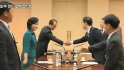 韓國朝鮮在板門店舉行兩年來首次會談