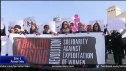 Parakalim kundër dhunës ndaj gruas në Kosovë