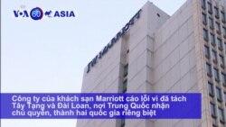 Marriott xin lỗi TQ về vấn đề Tây Tạng và Đài Loan