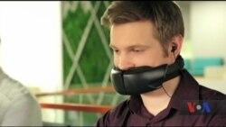 В Україні придумали ґаджет для ведення конфіденційних розмов у публічних місцях. Відео
