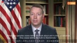 美国副国家安全顾问博明中文演说:《贵在坦诚:论中国与世界的关系》