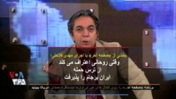 بخشی از «صفحه آخر» با اجرای مهدی فلاحتی؛ وقتی روحانی اعتراف می کند از ترس حمله ایران برجام را پذیرفت