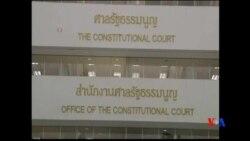 2014-03-21 美國之音視頻新聞: 泰國憲法法院裁定2月大選無效