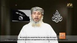 Аль-Кайда взяла ответственность за теракт в редакции Charlie Hebdo