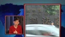 时事大家谈: 王立军案:中国权力交接的风向标?