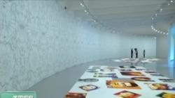 "VOA连线: 艾未未""踪迹""华盛顿个展开幕 新墙纸作品首次亮相"