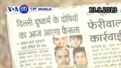 Ấn Độ tử hình 4 thủ phạm cưỡng hiếp sinh viên 23 tuổi (VOA60)