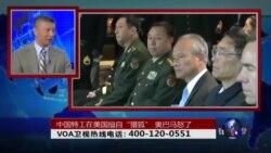"""时事大家谈:中国特工在美国擅自""""猎狐"""",奥巴马怒了"""