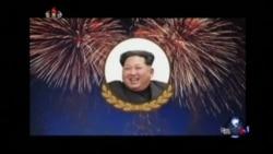 朝鲜再次核试验 中国正式抗议