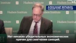 Повлияли ли санкции против России на экономику США?