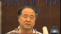 諾貝爾文學獎得主莫言希望劉曉波盡快獲釋