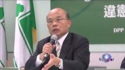 民进党:监听国会门,罢免马英九