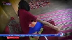 تظاهرات در مراکش در اعتراض به تجاوز به دختر هفده ساله