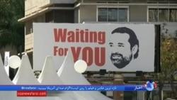 مسابقه دوی ماراتن همگانی در لبنان به رویدادی برای حمایت از سعد حریری تبدیل شد