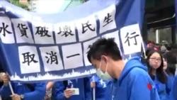 2015-03-01 美國之音視頻新聞: 香港網民再發動示威反擊水貨客