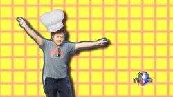 走进美国:留学生的美国求生秘技 - 拿手菜第二期