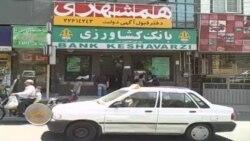 اقتصاد ایران در انحصار بخش دولتی