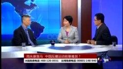 VOA卫视(2014年7月29日 第二小时节目)