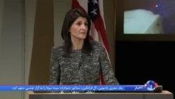 اعتراض آمریکا به خشونتهای دولت سودان جنوبی علیه مخالفان خود