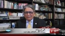 ایران و عربستان بنیانگذار سازمان اسلامی