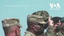 Військові в Польщі готуються до візиту з США. Відео