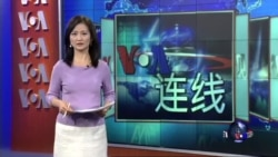 VOA卫视(2014年8月15日 第一小时节目)