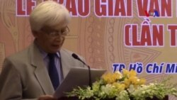 Giải thưởng văn hóa Phan Châu Trinh