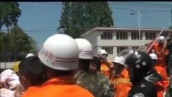 2013-04-21 美國之音視頻新聞: 四川雅安地震遇難人數超過兩百